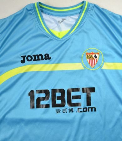 2010-11 SEVILLA SHIRT L. BOYS